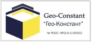 """ООО """"Гео-Констант"""""""