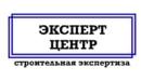 """ООО """"Эксперт-Центр"""""""